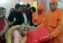 নড়াইলে দু'দিনব্যাপী স্বামী বিবেকানন্দের ১৫৮তম জন্মতিথি উৎসব পালিত