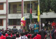 নড়াইলে আন্ত:প্রাথমিক বিদ্যালয় ক্রীড়া ও সাংস্কৃতিক প্রতিযোগিতা-২০২০'র উদ্বোধন