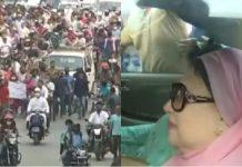 শর্ত সাপেক্ষে মুক্তি পেলেন বিএনপি চেয়ারপার্সন বেগম খালেদা জিয়া