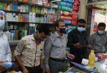 সারাদেশে ভোক্তা অধিদপ্তরের অভিযান অব্যাহত, ১৪৩টি প্রতিষ্ঠানকে ৫ লক্ষাধিক টাকা জরিমানা