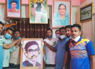 বঙ্গবন্ধু'র জ্যেষ্ঠ পুত্র শেখ কামালের ৭১তম জন্মবার্ষিকী নড়াইলে পালিত