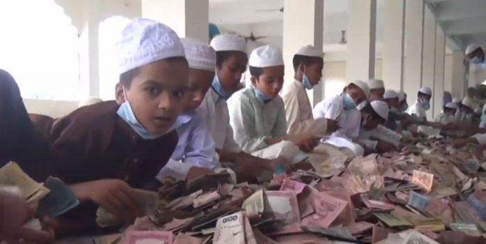 পাগলা মসজিদের দানবাক্সে মিলল কোটি টাকা-স্বর্ণ