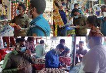 বাজারে ভোক্তা অধিদপ্তর, সারাদেশে জরিমানা ৪ লক্ষাধিক টাকা