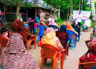 নড়াইল জেলা তথ্য অফিসের আয়োজনে উঠান বৈঠক