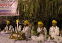 নড়াইলে বাউল সম্রাট লালন শাহের তিরো'ধান দিবস পালিত