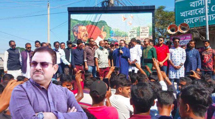 নড়াইল জেলা আ'লীগের প্রতিবাদ সমাবেশ ও সংবাদ সম্মেলন