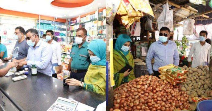 থামছে না বাজার কারসা'জি-প্রতা'রণা, চলছে অভিযা'ন, জরিমা'না ৭ লক্ষাধিক টাকা