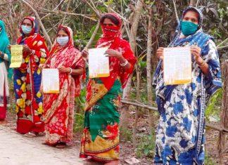 আন্তর্জাতিক না'রী নি'র্যা'তন প্রতিরো'ধ প'ক্ষ উপলক্ষে কালিয়ায় মানববন্ধন অনুষ্ঠিত