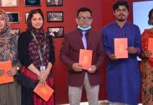 """নড়াইলের এম. এল. শিকদারের কবিতাগ্রন্থ """"বোধ ও বোধের অন্তরালে"""" প্রকাশিত"""
