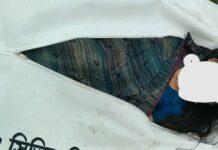 নড়াইলের লোহাগড়ায় নদীতে ডু/বে যাওয়া মহিলার লা/শ উ/দ্ধার