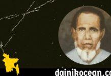 জারি সম্রাট মোসলেম উদ্দিনের ১১৮তম জন্মবার্ষির্কী উপলক্ষে ৩ দিনব্যাপি মেলার উদ্বোধন